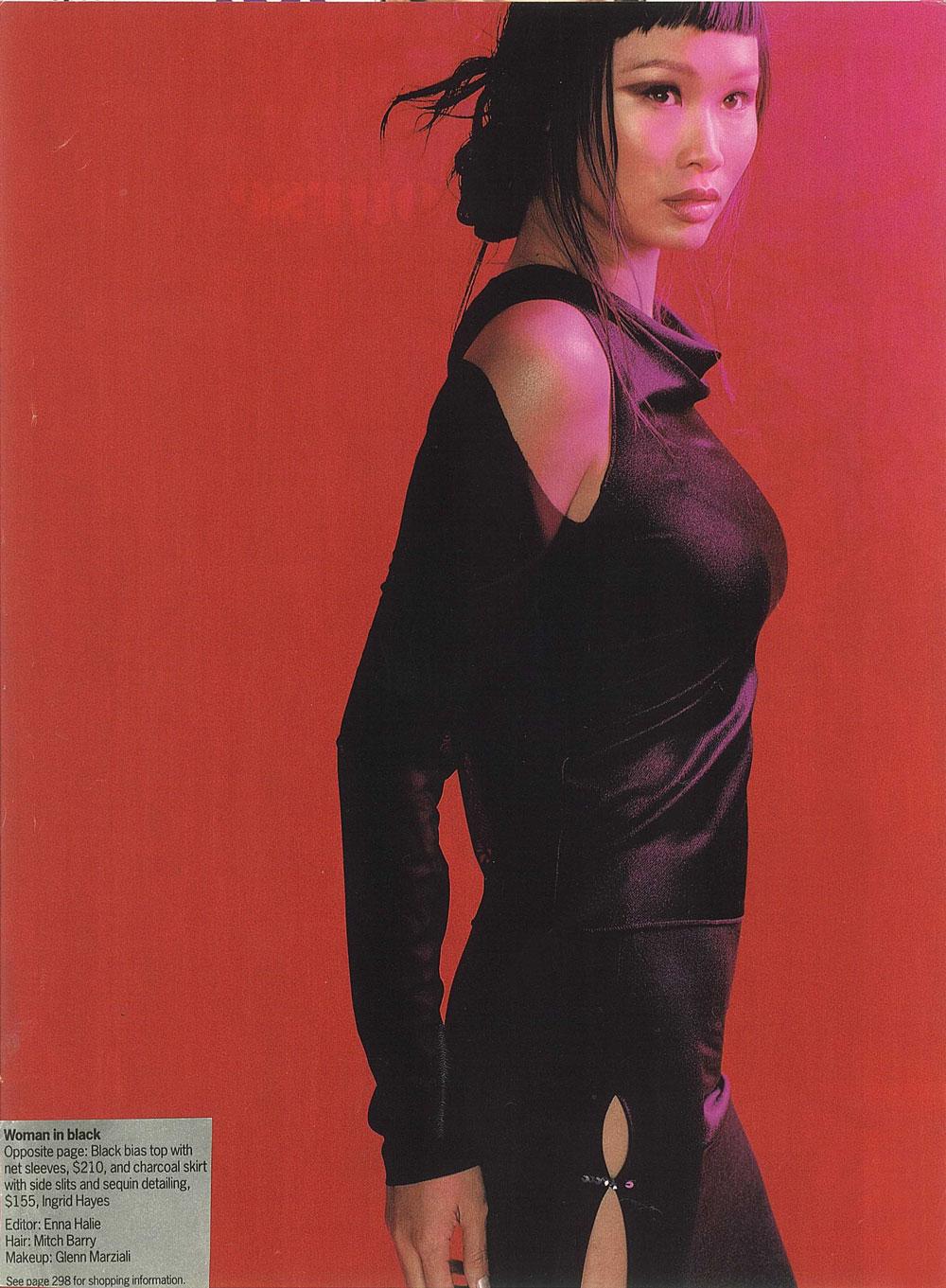 Ingrid Hayes full page editorial Cosmopolitan Magazine